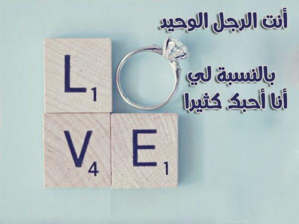 بالصور كلام من القلب للحبيب , اجمل صور حب جميلة جدا 699 6