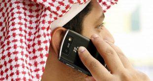 بالصور نصائح للمخطوبات في المكالمات , حكم الدين في اداب فتره الخطوبة 710 2 310x165
