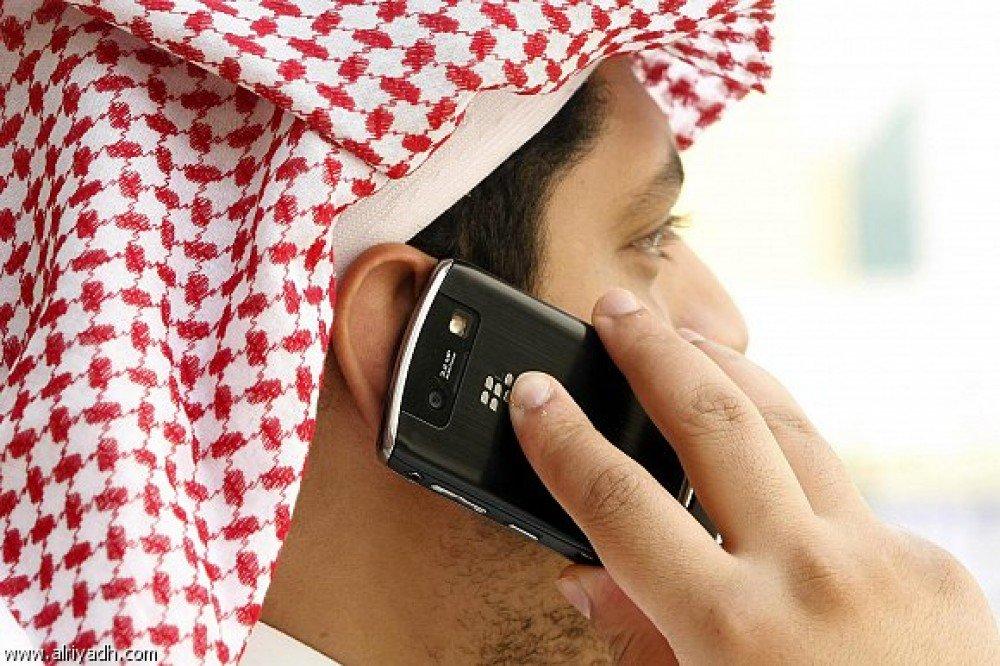 صورة نصائح للمخطوبات في المكالمات , حكم الدين في اداب فتره الخطوبة