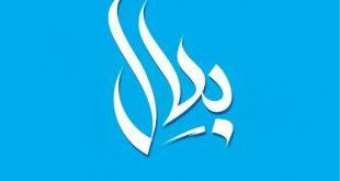 صوره اسماء عربية قديمة للذكور , اسماء اولد قديمة للفيسبوك