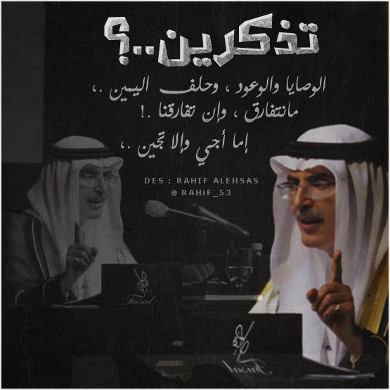 بالصور كلمات بدر بن عبدالمحسن , اجمل صور من قصائد بدر بن عبد المحسن 719 6