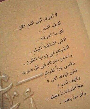 بالصور كلمات حزينة عن الفراق , اجدد صور عن الحنين و الشوق 736 3