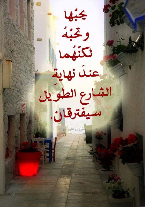 بالصور كلمات حزينة عن الفراق , اجدد صور عن الحنين و الشوق 736 4