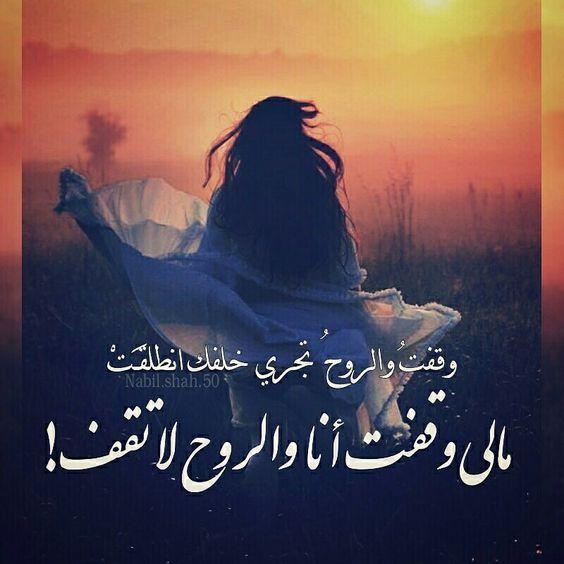 بالصور كلمات حزينة عن الفراق , اجدد صور عن الحنين و الشوق 736 9