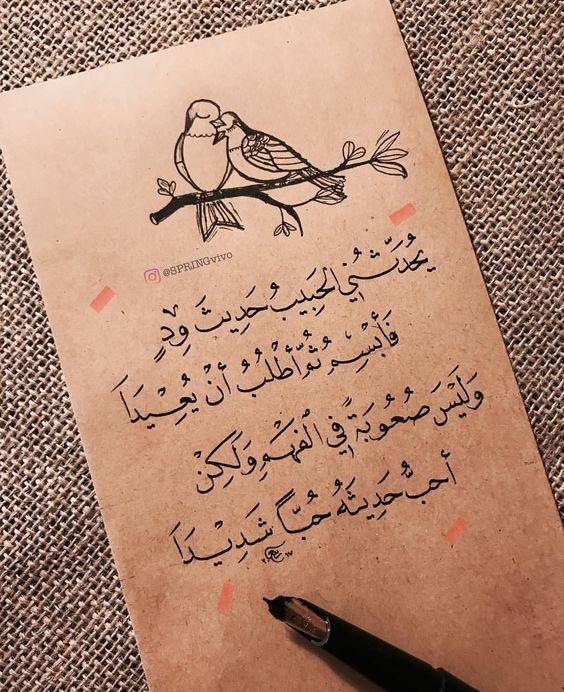 بالصور كلمات حلوه عن الحب , اجمل خلفيات تحكي عن العشق 739 7