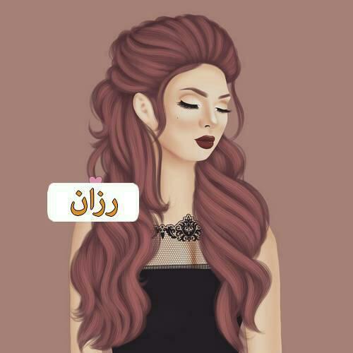 صورة اسماء للفيس بوك للبنات , اجمل صور اسم فتيات