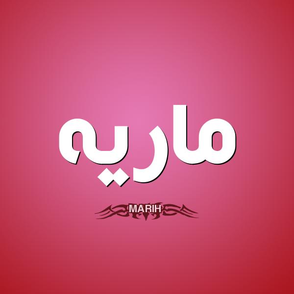بالصور اسماء مواليد بنات اسلامية , اجمل صور فتيات مسلمات 753 2