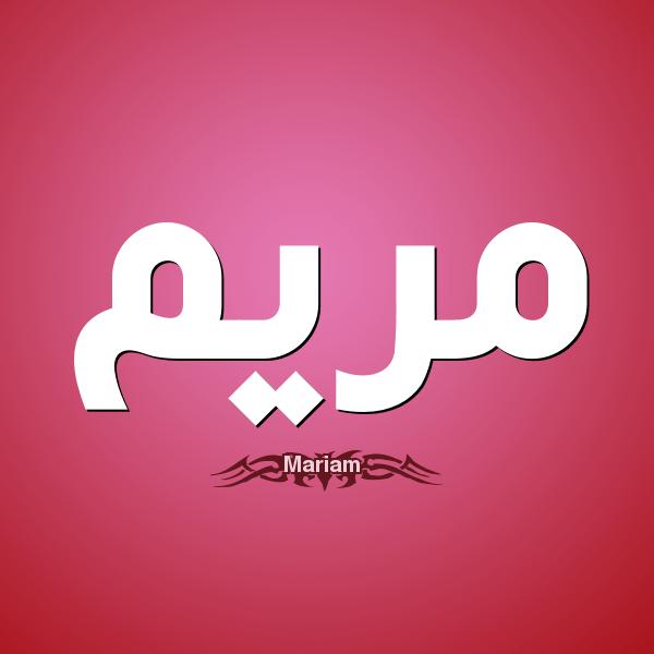 بالصور اسماء مواليد بنات اسلامية , اجمل صور فتيات مسلمات 753 8