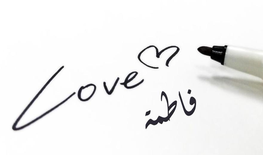 صوره اسماء مواليد بنات اسلامية , اجمل صور فتيات مسلمات