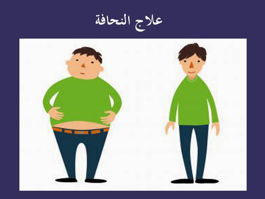 صوره اسهل طريقة لزيادة الوزن , كيفية زيادة الجسم في وقت قصير