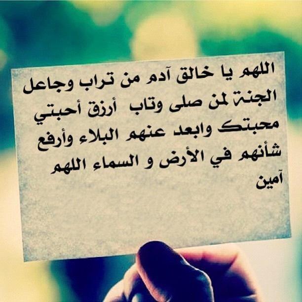 صور دعاء المسلم لاخيه المسلم , فضل الدعاء الي اخيك المسلم