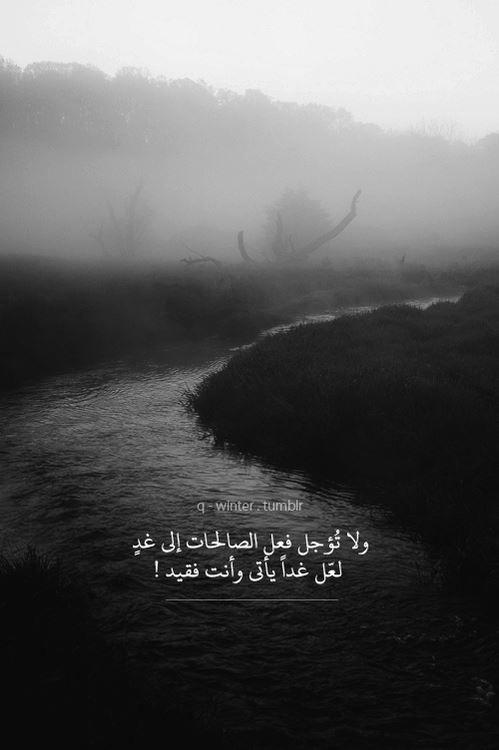 بالصور كلمات مؤثره عن الموت , صور معبره جدا عن حزن فراق 794 9