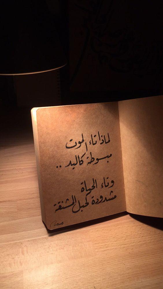 بالصور كلمات مؤثره عن الموت , صور معبره جدا عن حزن فراق 794