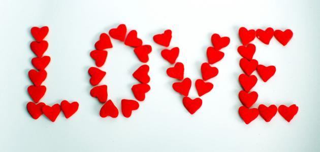 صوره كلمة احبك في المنام , تفسير حلم رؤية الاحبة في منام