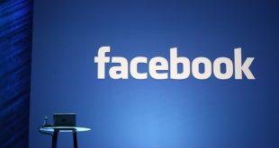 صوره خدع الفيس بوك 2018 , افكار جديدة للرسائل على الفيسبوك