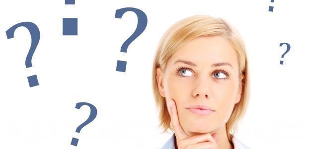 صور كيف اتصرف مع حبيبي , اسئلة مهمة تعرفي عليها لتحديد شخصية خطيبك
