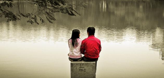 صوره كيف احب شخص يحبني , ازي تتقبل شخص بعيد عنك
