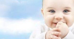 صورة اسامي اطفال 2020 , اجمل الاسامى