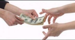 صوره تفسير رؤية المال في المنام , معني النقود فالحلم