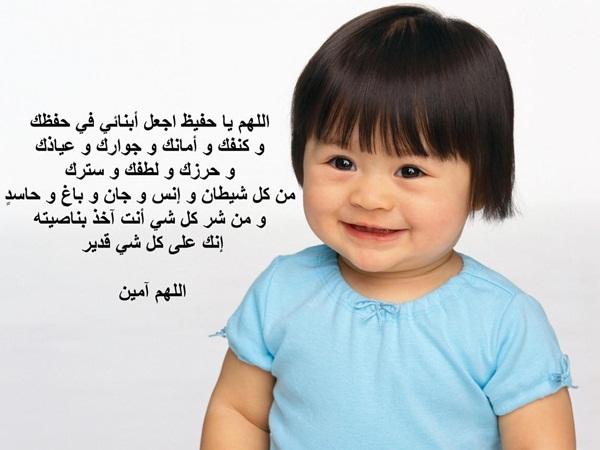 بالصور عبارات جميلة عن الابناء , اجمل كلمات عن الابناء 1197 5