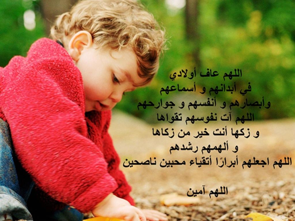 بالصور عبارات جميلة عن الابناء , اجمل كلمات عن الابناء 1197 6