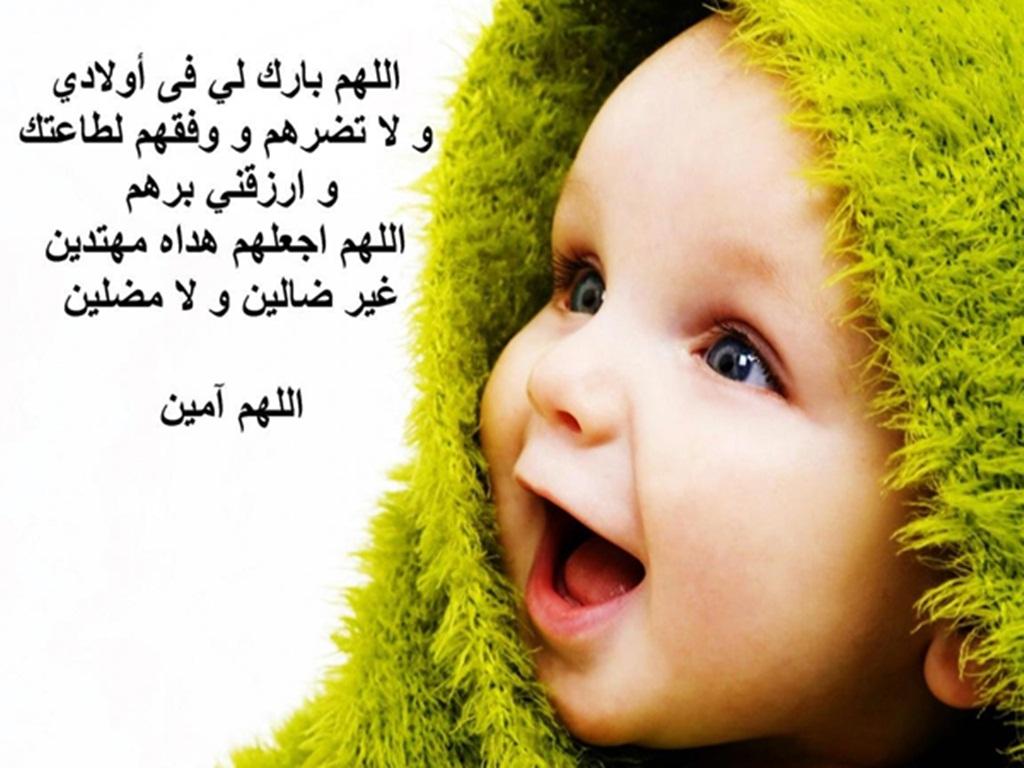 بالصور عبارات جميلة عن الابناء , اجمل كلمات عن الابناء 1197 9