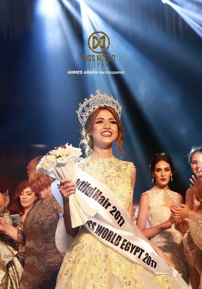 صوره صور ملكة جمال مصر , خلفيات لملكة جمال مصر
