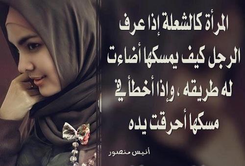 صورة اجمل كلام عن المراة , اروع صور تتكلم عن النساء