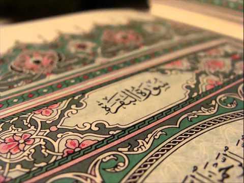 صورة فوائد سورة البقرة للزواج , ماحكم الدين في تحديد النية لقراءة سورة البقرة