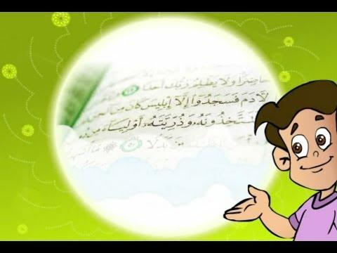 صورة اناشيد دينية للاطفال , اجمل اناشيد دينى