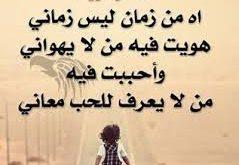 صوره اشعار حزينه صور , صور الحزن