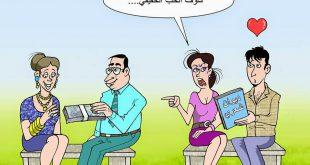 صورة كاريكاتير عيد الحب , عيد العشاق