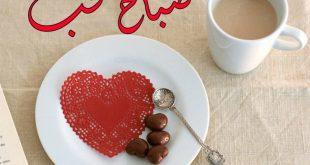 صوره مسجات حب صباحية , رسائل غرام للعاشقين