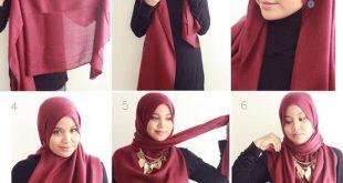 طريقة لبس الوشاح , طريقة لف الحجاب