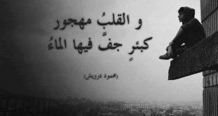 صوره كلام جميل حزين , كلمات الحزن 2018