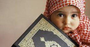 صوره طفل عمره سنتين , طفل يقرا القران