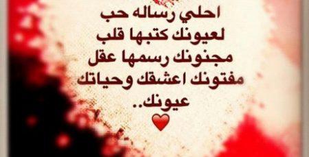 صورة رسائل رومانسيه وحب , كلام لذيذ عن الحب وجماله