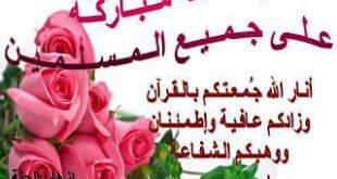 صوره صور مكتوب عليها جمعه مباركه , صوره جميله ليوم الجمعه