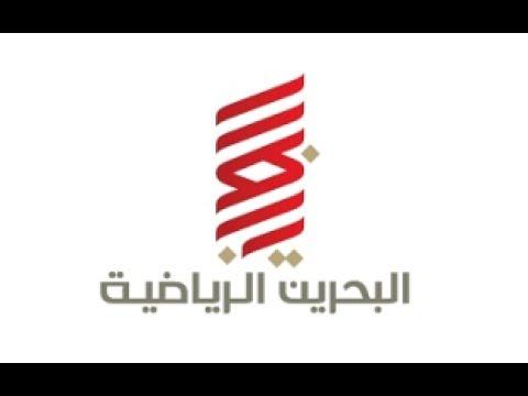 صورة تردد قناة البحرين الرياضية , قناه البحرين الرياضيه التردد الجديد