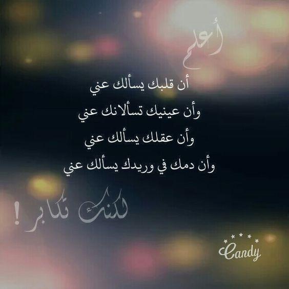 صور قصائد حب حزينه , احلى صور عليها كلام حب حزن