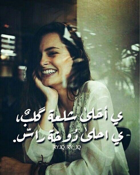 صوره شعر عراقي غزل , صور اشعار عن الحب والغزل في الاحبة