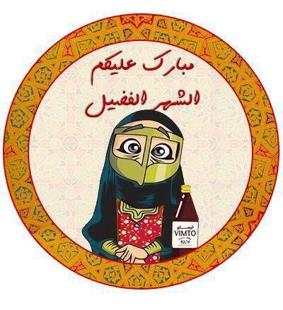 صورة تهنئة رمضان , احلى خلفيات تهنيئات بشهر رمضان المبارك