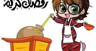 صوره تهنئة رمضان , احلى خلفيات تهنيئات بشهر رمضان المبارك