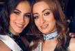 بالصور ملكة جمال اسرائيل , ملكة جمال العراق تتصور مع ملكة جمال اسرائيل تغضب الجميع 4370 1 110x75