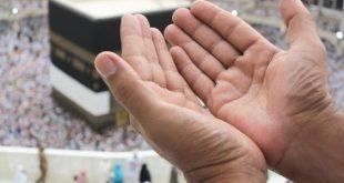صورة دعاء للزوجة والاولاد , ادعية الي كل اسرة مسلمة