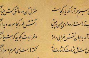 صوره اشعار حافظ , ابيات للشاعر حافظ ابراهيم