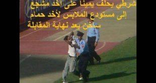 بالصور صور مضحكة مغربية , بوستات تفطس من الضحك مغربي 4565 7 310x165