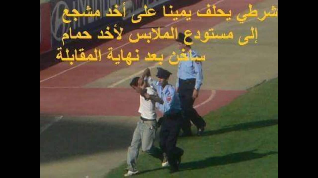 صورة صور مضحكة مغربية , بوستات تفطس من الضحك مغربي
