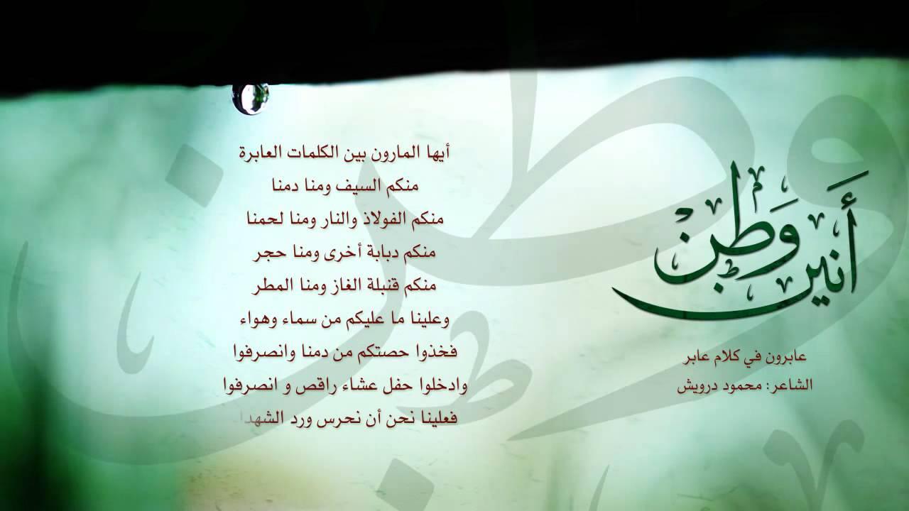 مجموعة صور لل قصيدة عن حب الوطن السعودي
