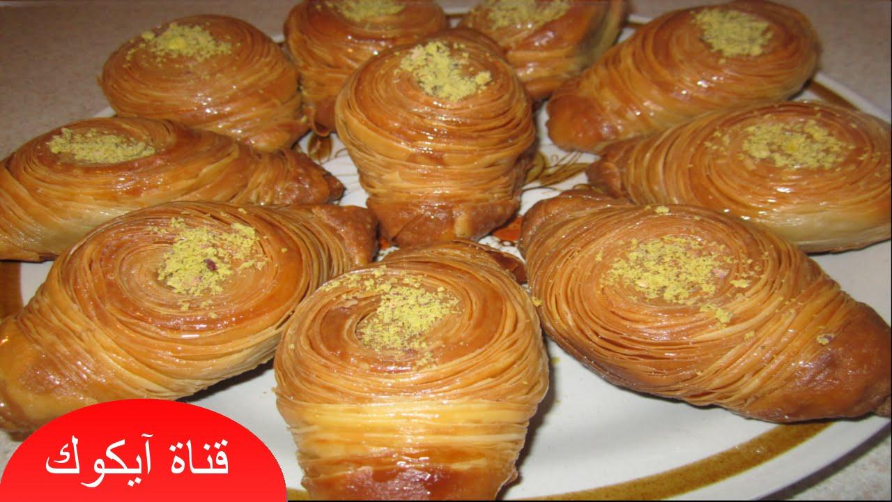 بالصور طريقة عمل حلويات تركية بالصور , وصفات سهلة لعمل حلوي تركي 4628 1